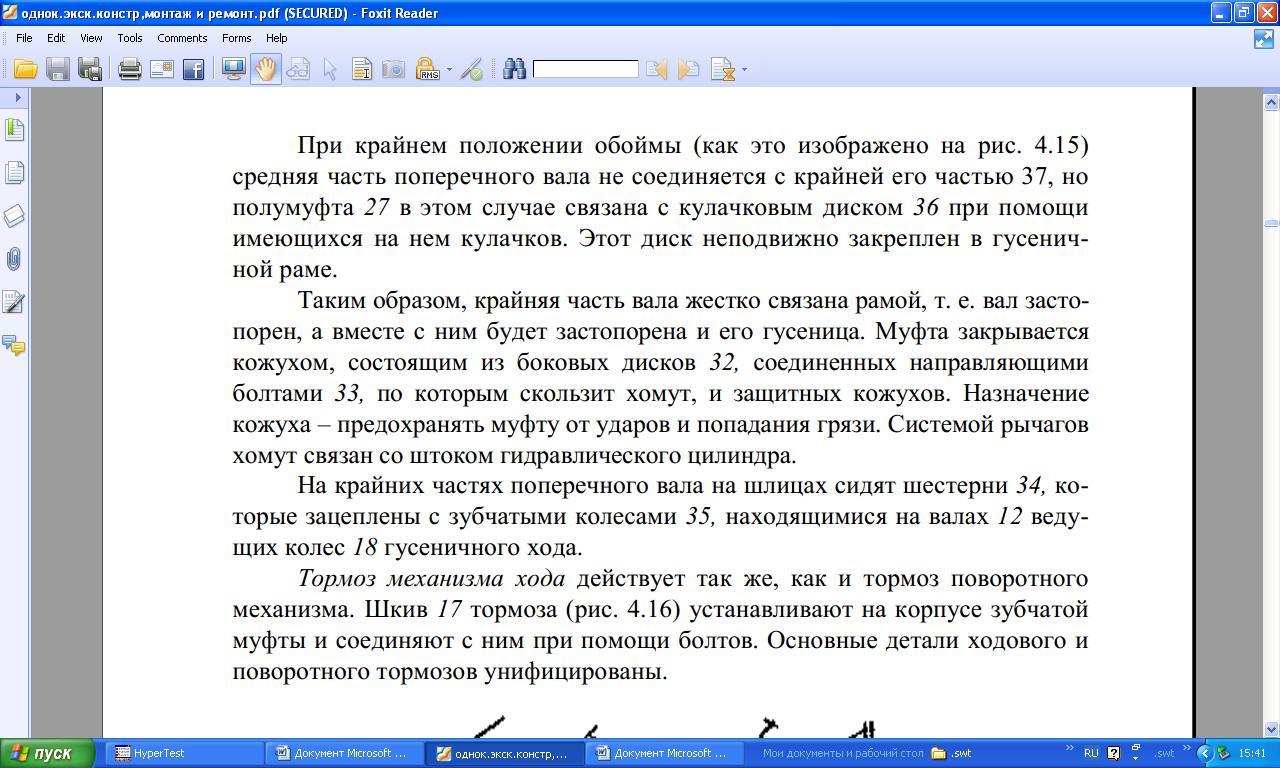 hello_html_m48eb2b4f.png
