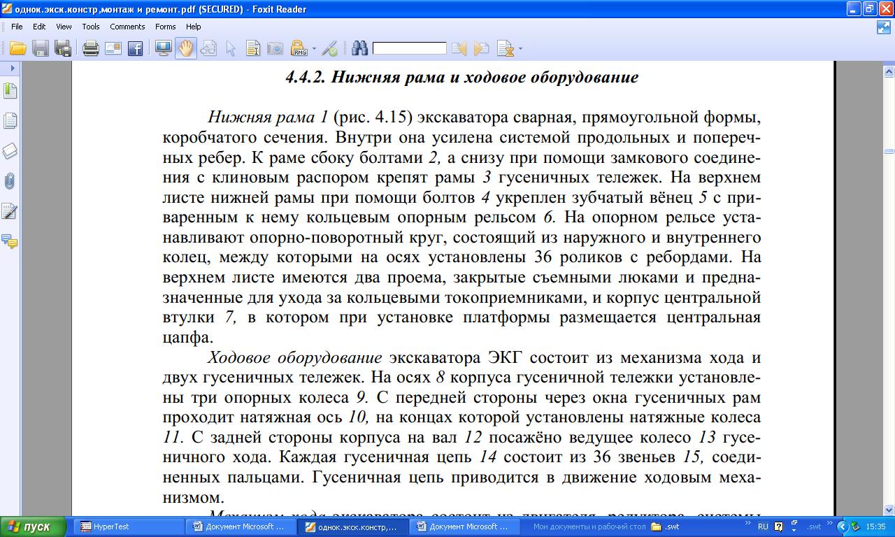 hello_html_m696cf7ae.png