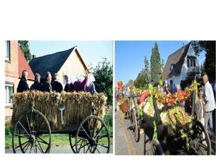 Праздничные процессии