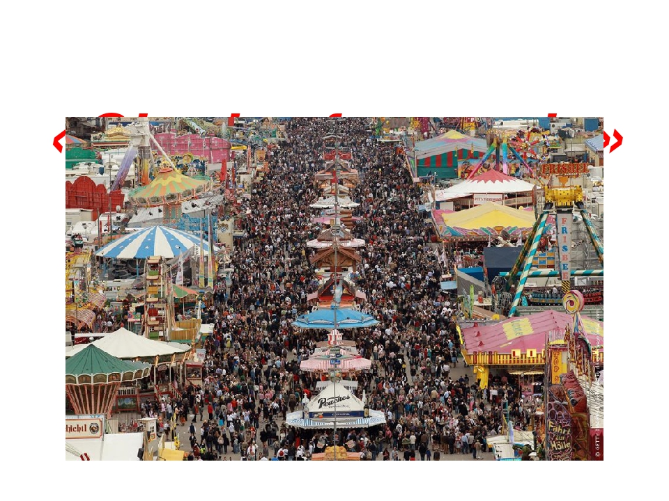 «Oktoberfestmarkt»