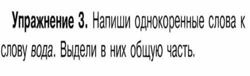 hello_html_65dcbf7.png