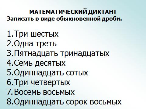 hello_html_4e7c2280.png