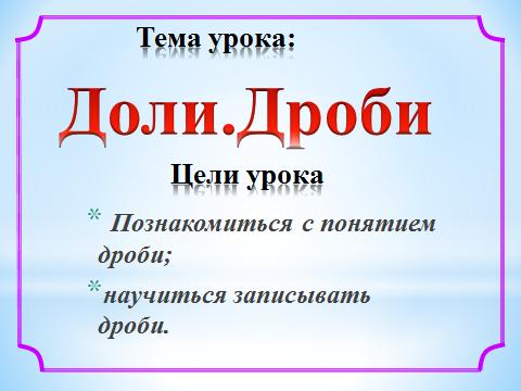 hello_html_7b2eea32.png