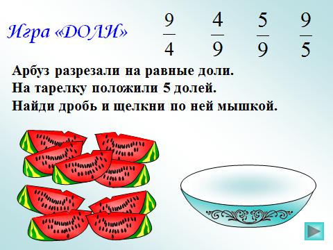 hello_html_m738b27d7.png