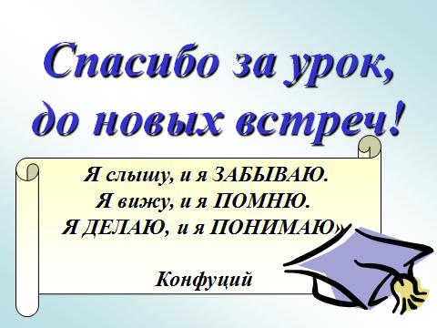 hello_html_m7f9c784e.png
