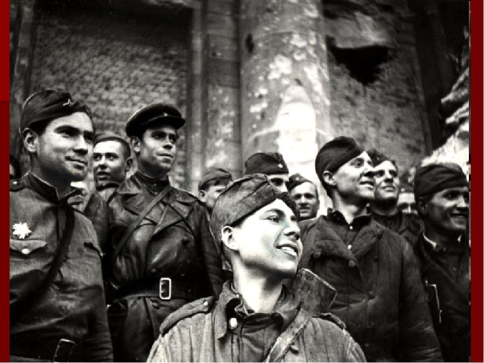 30 апреля – советские воины подняли Флаг Победы над рейхстагом в Берлине.