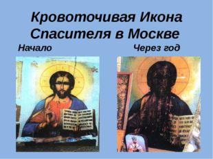Бог разговаривает с нами на языке чудес. Изображения с сайтов: http://www.ha