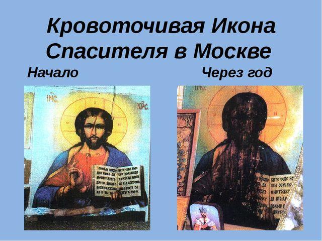 Бог разговаривает с нами на языке чудес. Изображения с сайтов: http://www.ha...
