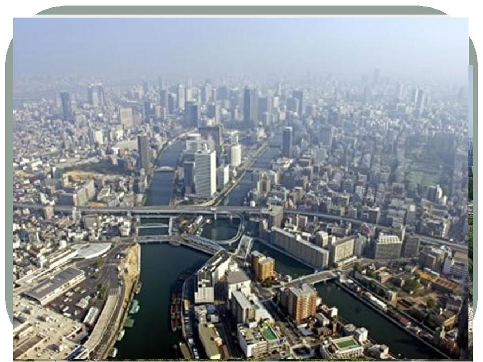 Город Осака - вторая столица Японии
