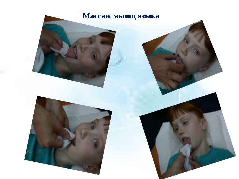 Массаж мышц языка