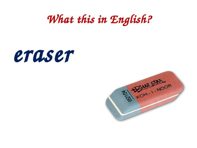 What this in English? eraser