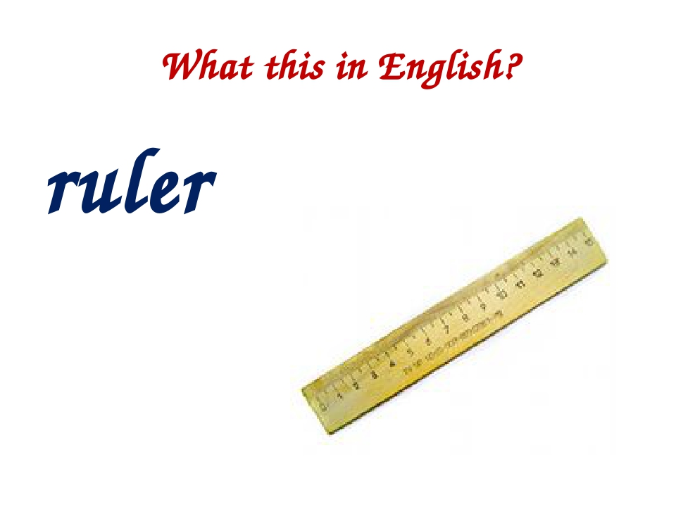 What this in English? ruler