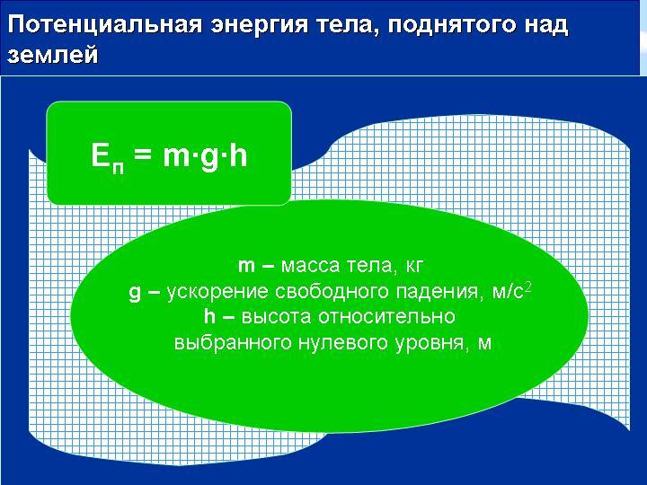 hello_html_785ae6bf.jpg