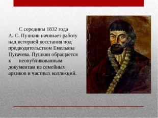 С середины 1832 года А. С. Пушкин начинает работу над историей восстания по