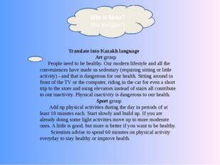 Translate into Kazakh language Art group People need to be healthy. Our moder