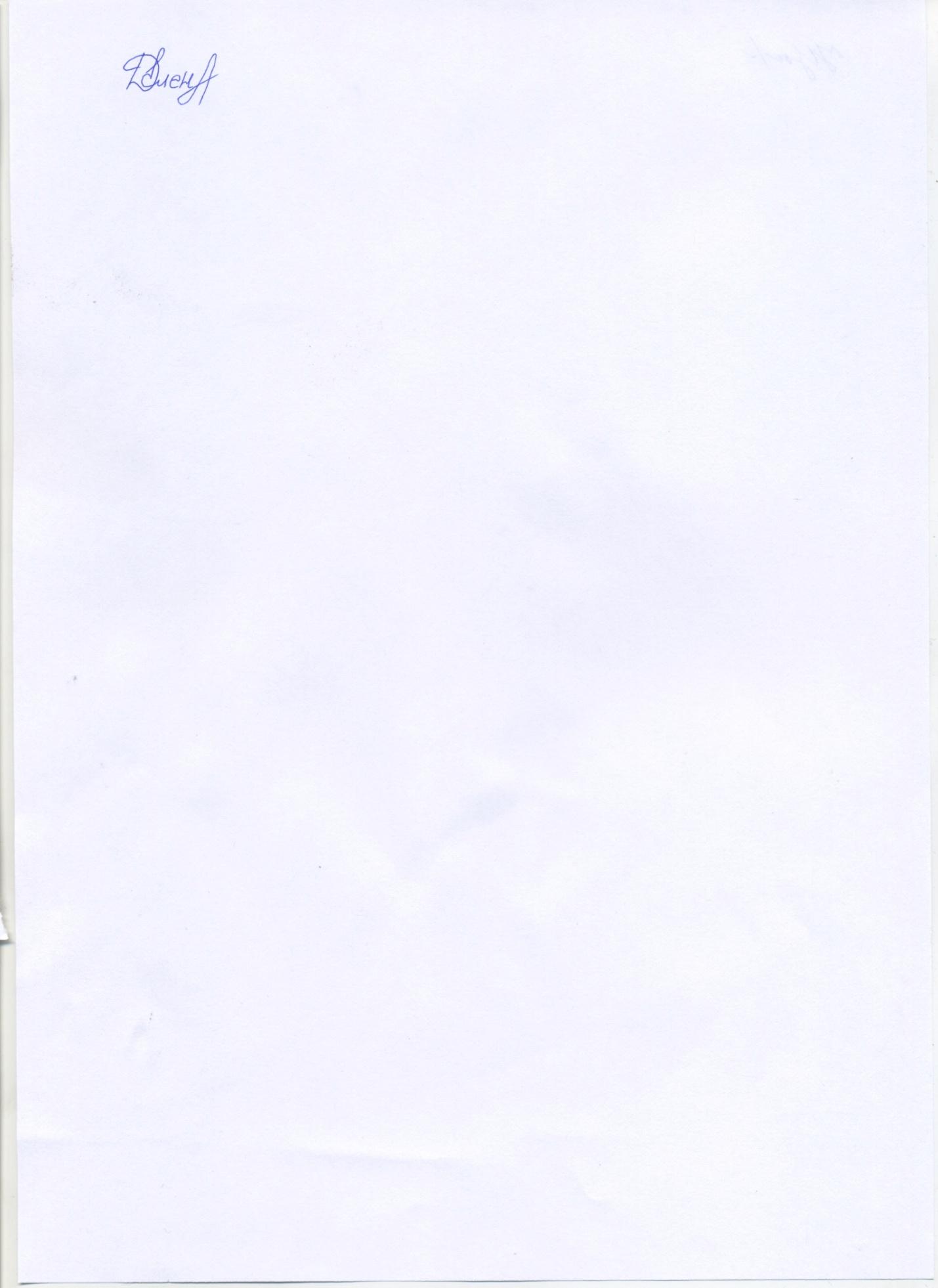 hello_html_1afd4f04.jpg