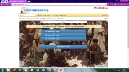 hello_html_754ff99.png
