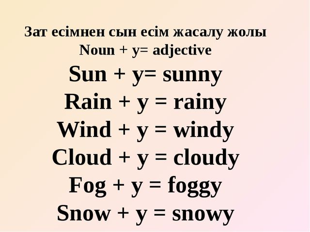 Зат есімнен сын есім жасалу жолы Noun + y= adjective Sun + y= sunny Rain + y...