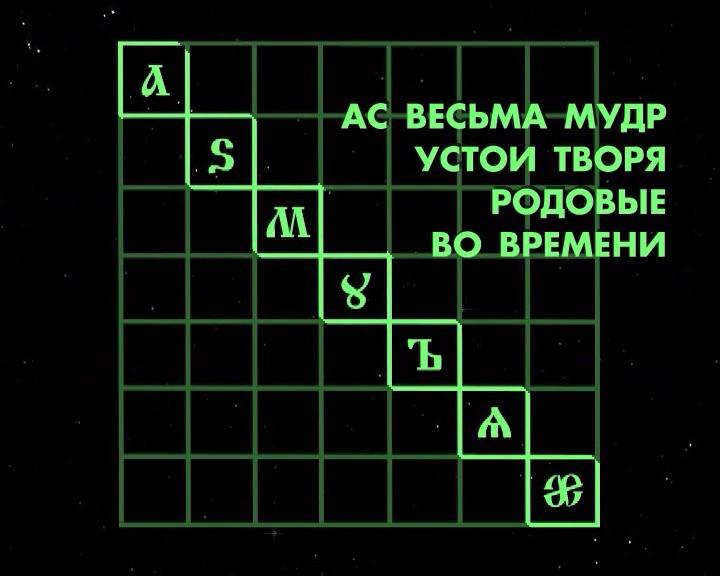 hello_html_56ded85b.jpg