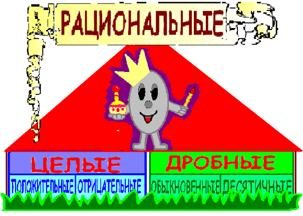 hello_html_m394f9e7a.png