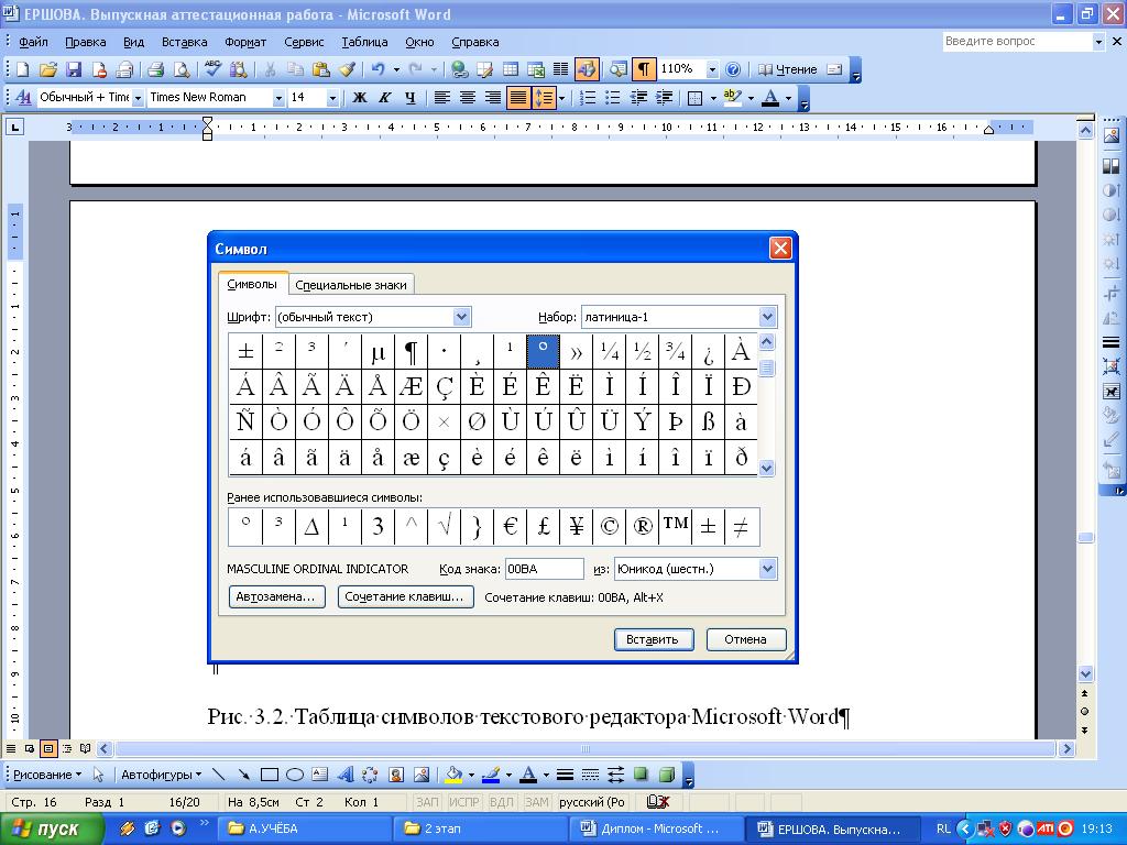 hello_html_73c5edcf.png