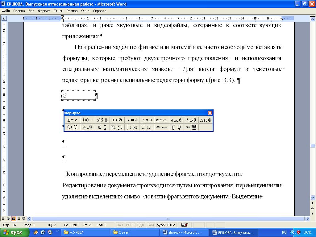 hello_html_m764f24b2.png