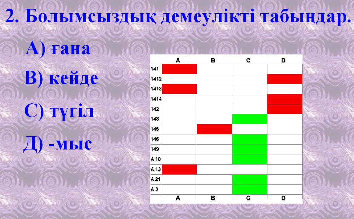 hello_html_4e04fa94.png