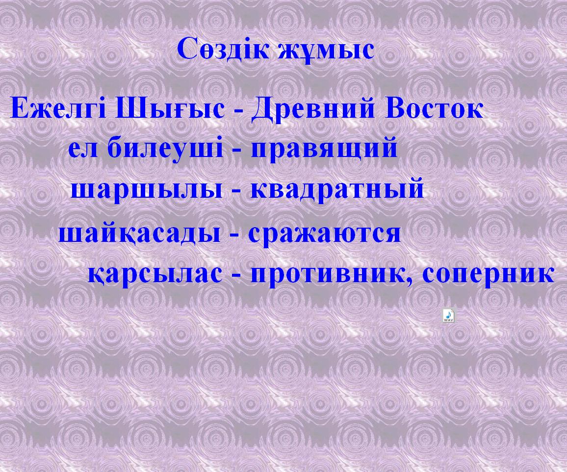 hello_html_m28bc5e28.png