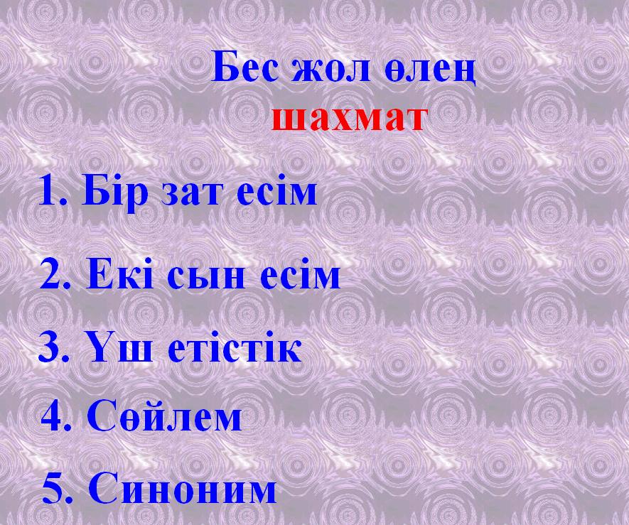 hello_html_mc1ec6b5.png
