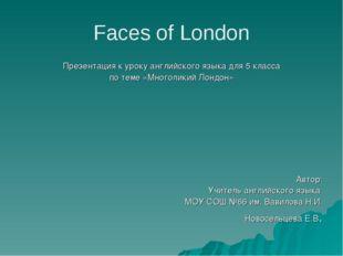 Faces of London Презентация к уроку английского языка для 5 класса по теме «М