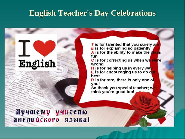 English Teacher's Day Celebrations T is for talented that you surely are E is...