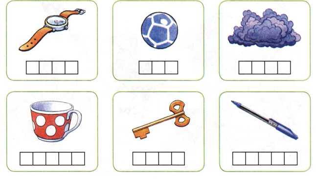 Карточки для звукового анализа слова своими руками