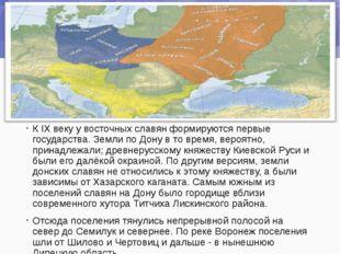 К IX веку у восточных славян формируются первые государства. Земли по Дону в
