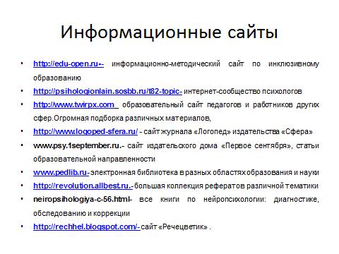 hello_html_m2d7c8f1b.png
