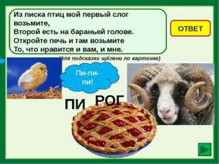 Источники Смайлики - http://www.strangearts.ru/sites/default/files/resize/u58