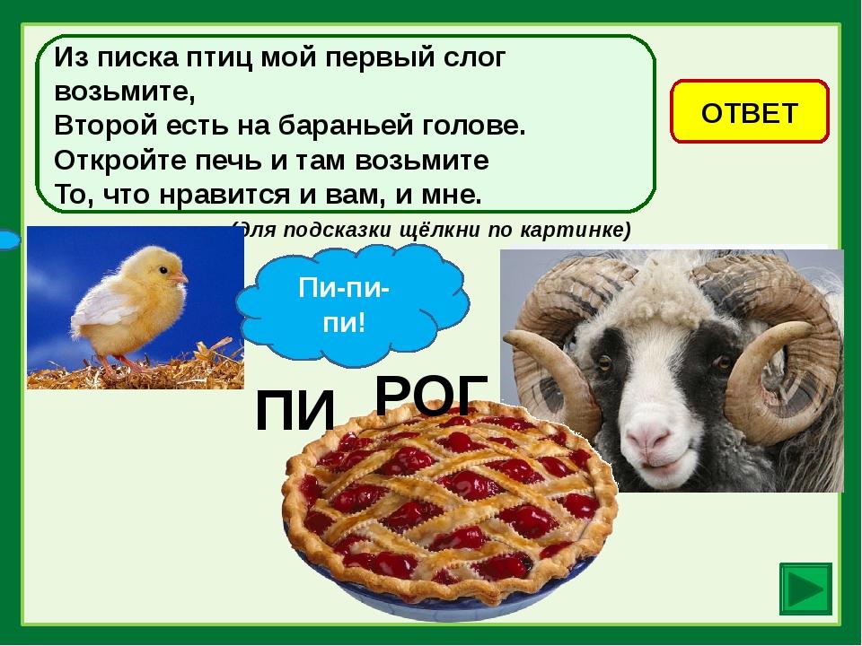 Источники Смайлики - http://www.strangearts.ru/sites/default/files/resize/u58...