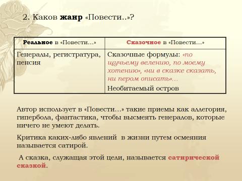 hello_html_7f537b84.png