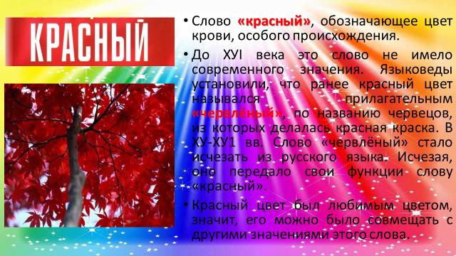 hello_html_7f4ea45e.png
