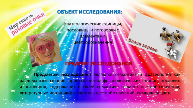 hello_html_f392c3c.png