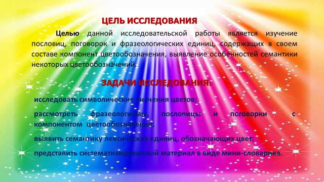 hello_html_m1ae1bae.png
