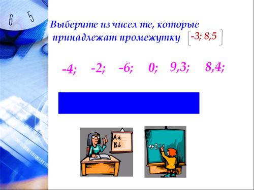 hello_html_m670faca2.jpg