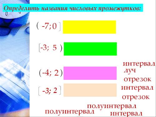hello_html_m6fa76cd1.jpg