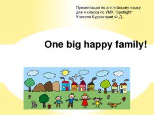 "One big happy family! Презентация по английскому языку для 4 класса по УМК ""S"