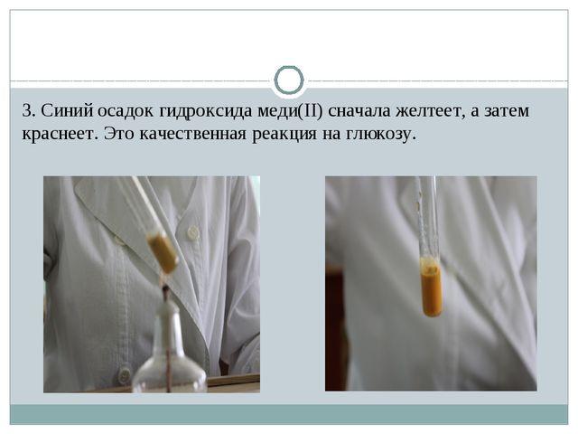 Выводы В результате проведенных экспериментов, мы доказали, что яблочный сок...