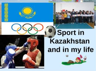 Sport in Kazakhstan and in my life