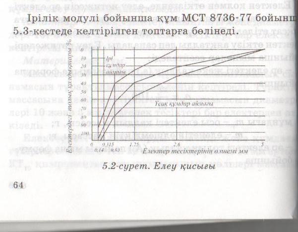 hello_html_m4de21635.jpg