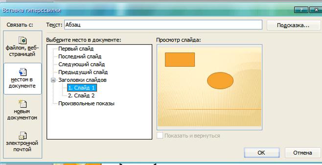 hello_html_4e3d33fb.png