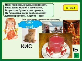 Источники Ноты - http://factsandtop.at.ua/_pu/1/50448079.jpg http://www.funli