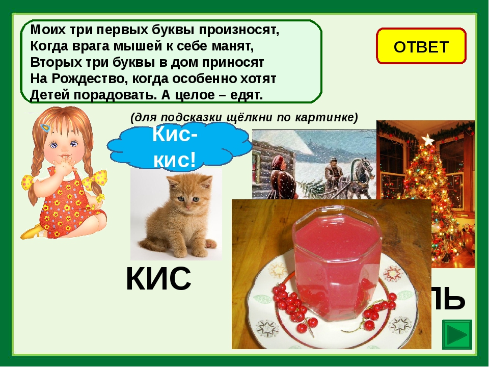 Источники Ноты - http://factsandtop.at.ua/_pu/1/50448079.jpg http://www.funli...