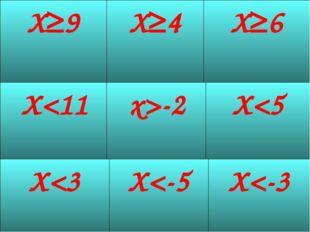 X≥9 X≥4 X≥6 X-2 X